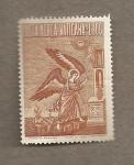 Stamps Vatican City -  Arcángel San Gabriel