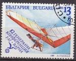 Stamps Bulgaria -  Bulgaria 1989 Scott 3504 Sello * Deportes Aereos Ala Delta Aviones Bulgarie Matasello de favor Preob
