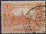 Sellos del Mundo : Asia : Myanmar : BURMA MYANMAR BIRMANIA Scott 146 1954 Sello Monumentos Palacio Real Usados