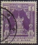 Sellos del Mundo : Asia : Myanmar : BURMA MYANMAR BIRMANIA Scott 149 1954 Sello Monumentos Trono Usados