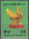 Sellos del Mundo : Asia : Myanmar : BURMA MYANMAR BIRMANIA Scott 315 1993 Sello Estatua Pajaro Usado