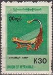 Sellos del Mundo : Asia : Myanmar : BURMA MYANMAR BIRMANIA Scott 342 1998 Sello Instrumentos Musicales Arpa Usado
