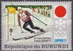 Stamps Africa - Burundi -  Burundi 1975 Scott 385 Sello Juegos Olimpicos Sapporo Japon Slalom Matasello de favor Preobliterado