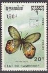 Sellos de Asia - Camboya -  CAMBOYA 1989 1002 Sello Nuevo Mariposas Butterflies Brasiliana Piernella Nereis Cambodia Cambodge