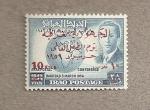 Stamps Iraq -  Conferencia internacional abogados