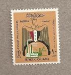 Stamps Iraq -  Escudo y símbolo industria
