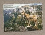 Stamps Spain -  Parque Nacional Ordesa y Monte Perdido