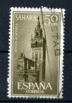 Sellos de Europa - España -  ayuda a sevilla