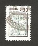 Stamps : Europe : Russia :  Radio y televisión