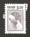 Stamps : Europe : Russia :  Comunicación por satélite