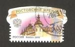 Sellos del Mundo : Europa : Rusia : Kremlin de Rostov