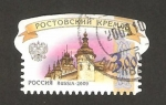 Stamps : Europe : Russia :  Kremlin de Rostov