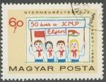 Sellos del Mundo : Europa : Hungría : 50 EVE KMP