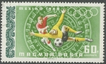 Stamps of the world : Hungary :  Olimpiadas Mexico  1968  futbol