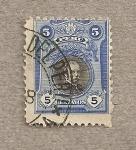 Stamps Peru -  Manuel Pardo