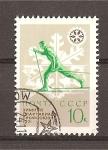 Sellos de Europa - Rusia -  Espartaquiada de Invierno de los Sindicatos.