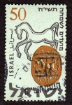 Stamps Israel -  Razas de caballos 1937