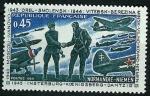 Stamps France -   25 aniversario de la Liberación