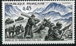 Stamps : Europe : France :   Victoria del Mariscal Maréchal