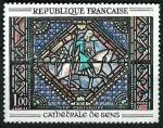 Stamps : Europe : France :  Catedral de Sens