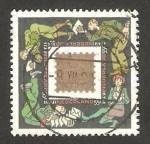 Stamps : Europe : Netherlands :  1390 - Navidad y Año Nuevo