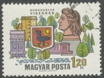 Stamps of the world : Hungary :  Visegrad