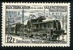 Stamps : Europe : France :  Locomotora Alsthom