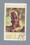 Stamps Bulgaria -  Cuadro