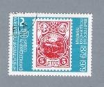 Stamps Europe - Bulgaria -  CTOT