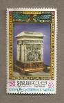 Sellos de Asia - Emiratos Árabes Unidos -  Arte egipcio