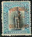 Stamps : America : Uruguay :   Estatua