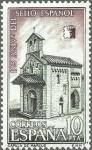 Stamps Spain -  125 aniversario del sello español