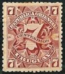 Stamps Uruguay -  Cifra