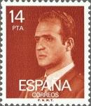 Stamps Spain -  S.M.DON JUAN CARLOS I