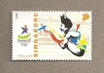Sellos de Asia - Singapur -  Juegos Olímpicos de la Juventud