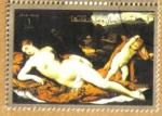 Stamps United Arab Emirates -  AJMAN - Pinturas de mujer