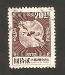 Stamps Asia - Taiwan -  fauna marina, dos carpas