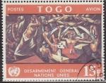 Sellos del Mundo : America : ONU : ONU TOGO 1967 C74 Sello Desarme Mural de José Vela Zanetti en la Oficina de New York 15F