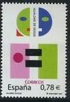 Stamps Spain -  ESPAÑA 2007 4336 Sello Nuevo Valores Civicos