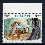 Sellos de Asia - Bhután -  El libro de la selva