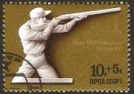 Stamps Russia -  Olimpiadas Moscú 80, tiro con escopeta