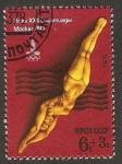 Sellos de Europa - Rusia -  Olimpiada Moscu 80, natación