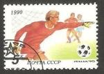 Stamps : Europe : Russia :  copa mundial de fútbol Italia 90