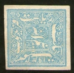 Stamps : Asia : India :  no se