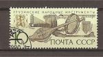 Sellos de Europa - Rusia -  Instrumentos Musicales Antiguos.
