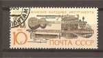 Stamps Europe - Russia -  Instrumentos Musicales Antiguos.
