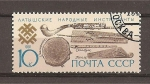 Stamps Russia -  Instrumentos Musicales Antiguos.