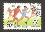 Stamps : Europe : Russia :  mundial de fútbol Italia 90