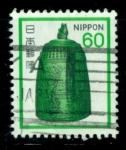Sellos de Asia - Japón -  Campana