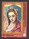 Stamps of the world : Equatorial Guinea :  el greco, la virgen de la buena leche